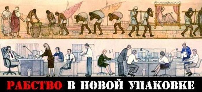 Современное рабство выглядит так